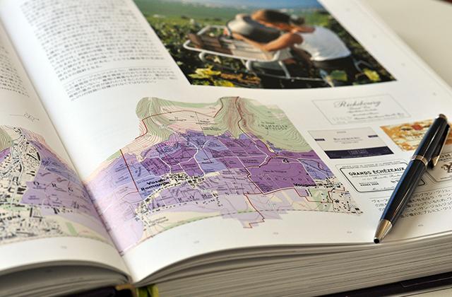 世界のワイン図鑑 ページ
